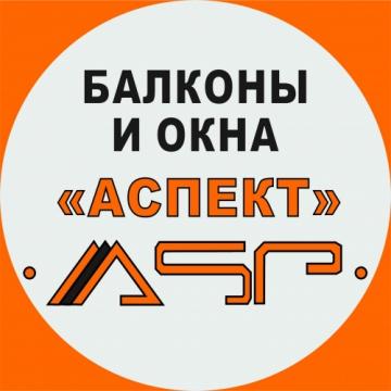 Фирма АСПект, производственная компания