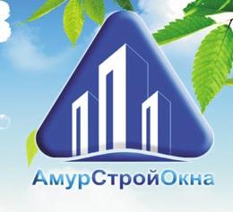 Фирма АмурСтрой-Окна плюс