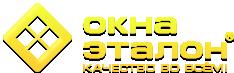 Фирма Окна-Эталон, производственно-монтажная компания