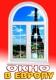Акции и скидки на пластиковые окна от компании Окно в Европу