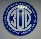 Фирма АО Судостроительный завод имени Октябрьской революции